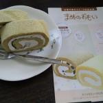 抹茶豆乳ロール