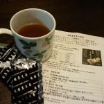 syouga tea